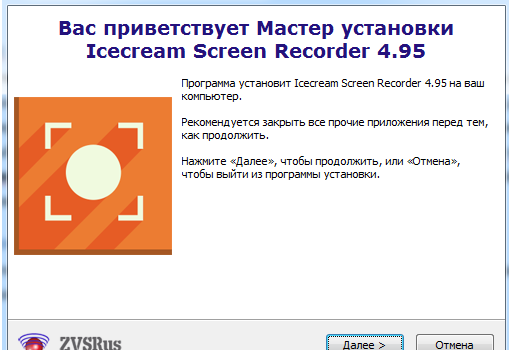 Icecream screen recorder portable